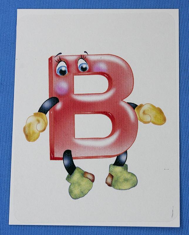 Алфавит для детей картинки прикольные, дошкольного