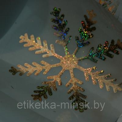 """Новогоднее украшение """"Снежинка"""" диаметр 100 мм"""